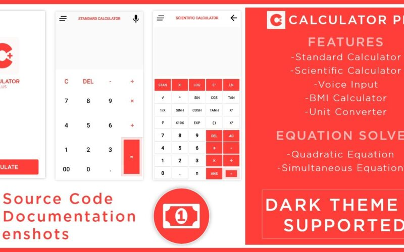Calculator Plus Android Source Code
