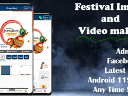 Codecanyon BrandSpot365 and Festival Banner Post cloneAndroid 11 and SDK 30 v1.0